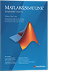 Request MATLAB Software